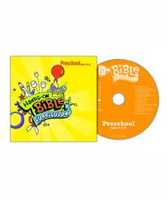 Hands-On Bible Curriculum Preschool Extra CD - Fall 2020